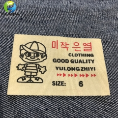 Clothing Cotton Printed Labels