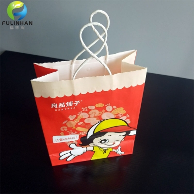 Foldable Paper Shopping Bags