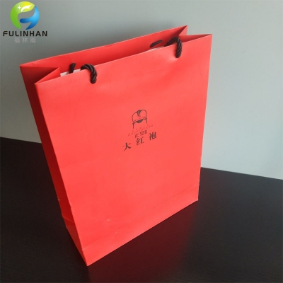 Coustomized Logo Printed Gift Packing Bags