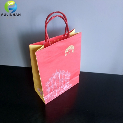 Customization Paper Grocery Bag