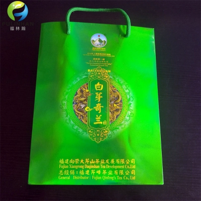 Laser Printing on Paper Bags